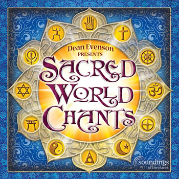 Sacred World Chants Album Cover