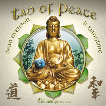 Tao of Peace by Dean Evenson and Li Xiangting