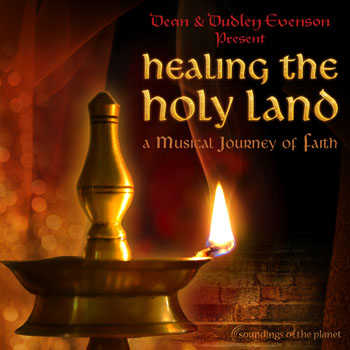 Healing the Holy Land Album Cover
