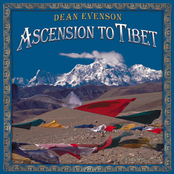 cd_350px_ascension-to-tibet