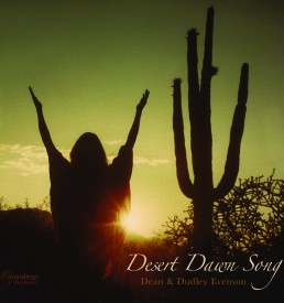Desert Dawn Song Album Cover